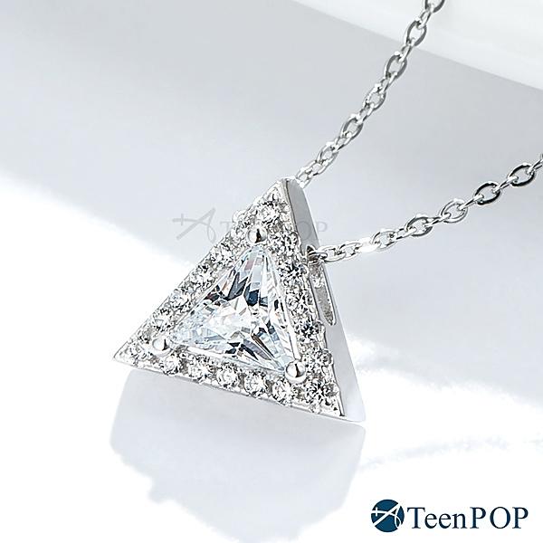 925純銀項鍊 ATeenPOP 幾何魅力 送刻字 鎖骨鍊 聖誕禮物