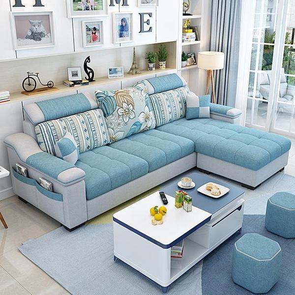 布藝沙發小戶型客廳家具整裝組合可拆洗轉角三人位布沙發 露露日記