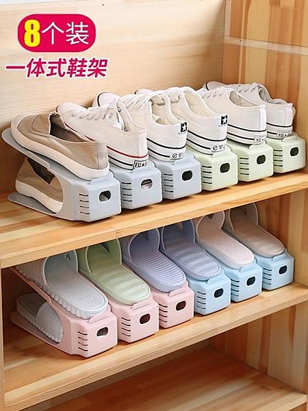 收納鞋架雙層鞋托寢室省空間一體式家用宿舍神器置物拖鞋鞋櫃鞋子 滿天星