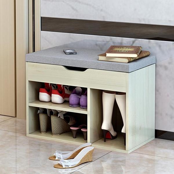 鞋架簡易家用經濟型門口換鞋凳鞋櫃多功能儲物凳簡易穿鞋凳防塵
