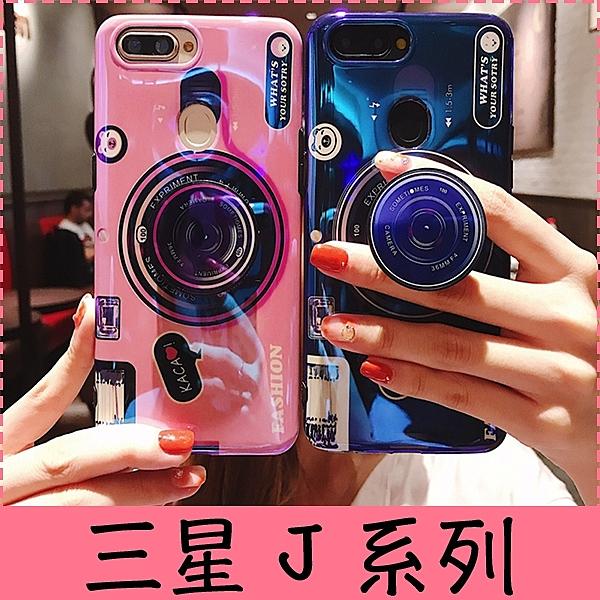 【萌萌噠】三星 Galaxy J3 J7 J5 pro prime  網紅炫彩藍光 抖音同款氣囊支架相機保護殼 全包矽膠軟殼