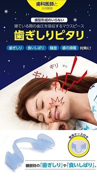 日本【PROIDEA】睡眠護齒防止磨牙矽膠牙套