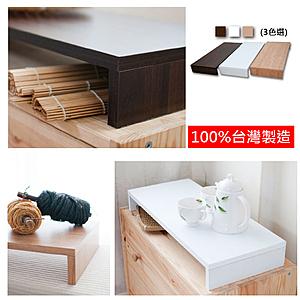 【澄境】簡單生活木製桌上架(白色)