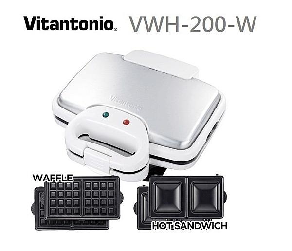 全新 日本 Vitantonio 鬆餅機 VWH-200-W 高溫快速 附2種烤盤  公司貨一年保
