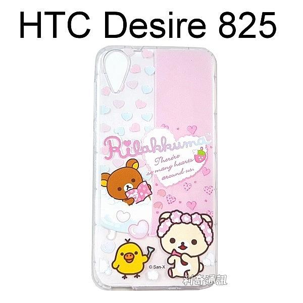 拉拉熊空壓氣墊軟殼[浴簾] Desire 825 / Desire 10 Lifestyle 懶懶熊【San-X正版授權】