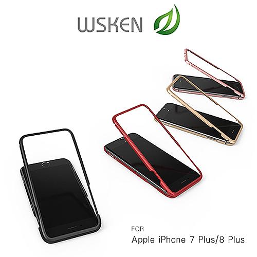 WSKEN Apple iPhone 7 Plus / 8 Plus 5.5吋 磁吸金屬殼 鋁合金邊框 手機殼 保護殼 I7P I8P
