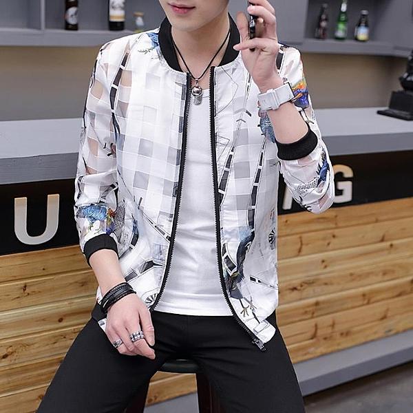 [超豐國際]防曬衣男夏季防曬服男士外套男夾克修身青年潮流薄款1入