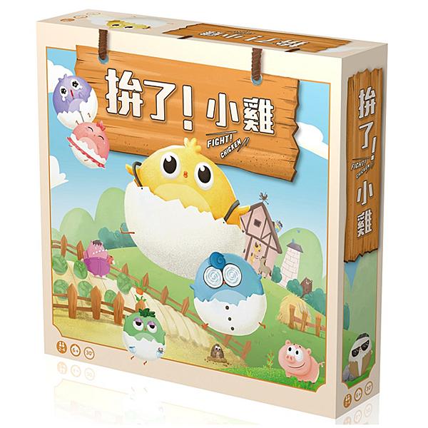 【樂桌遊】全腦潛能開發桌遊系列-拚了!小雞(中文版) Fight! Chicken 0685