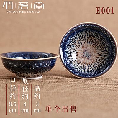 [銀聯網]  日式簡約陶藝品茗杯 1入
