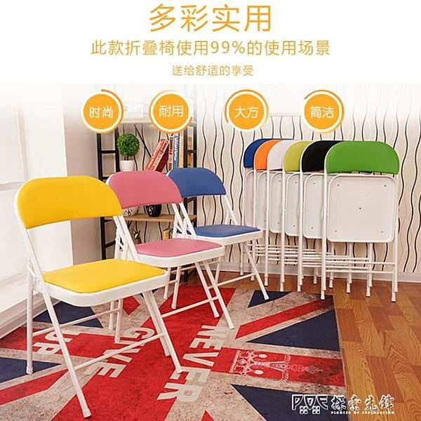 簡易凳子靠背椅家用摺疊椅子便攜辦公椅會議椅電腦椅座椅宿舍椅子 ATF 探索先鋒
