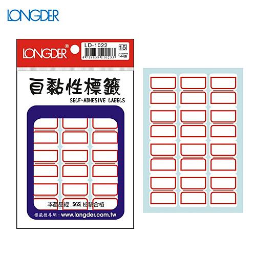 【量販50包】龍德 自黏性標籤 LD-1022(白色紅框) 25×30mm(144張/包)標示/分類/標籤/信封/貼紙/文書