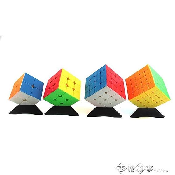 2345階魔方套裝魔域文化魔方教室二階三階四階五階魔方組合禮盒裝 西城故事