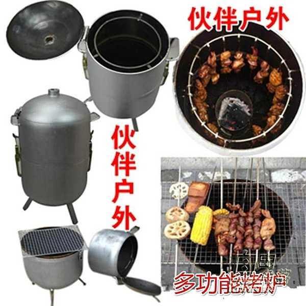 煤氣罐吊爐燒烤爐燒烤架燒烤鍋悶爐掛爐圓爐燒烤箱快手吊爐CY 自由角落
