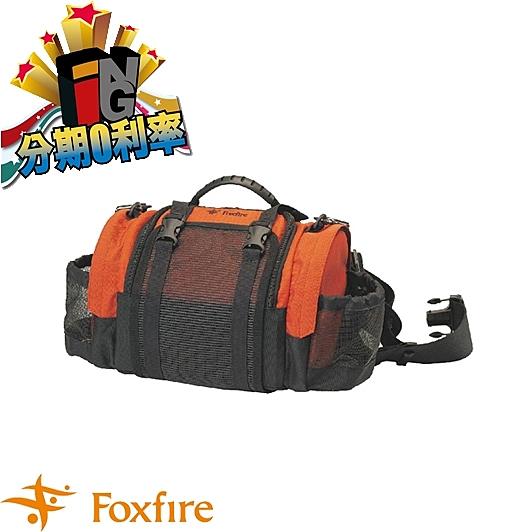 【24期0利率】Foxfire 狐火 臀部包 側背相機包 (橘色) 見喜公司貨 攝影背包