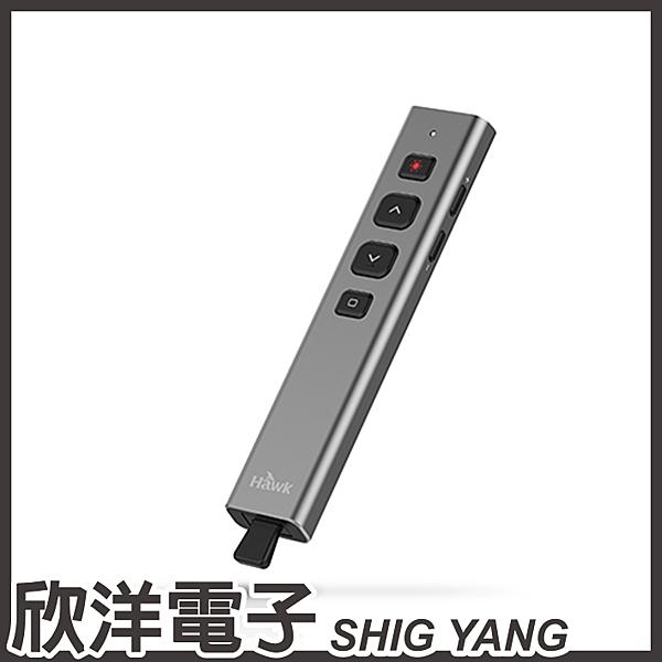 Hawk 逸盛 R500 影響力2.4GHz無線簡報器(12-HCR500)