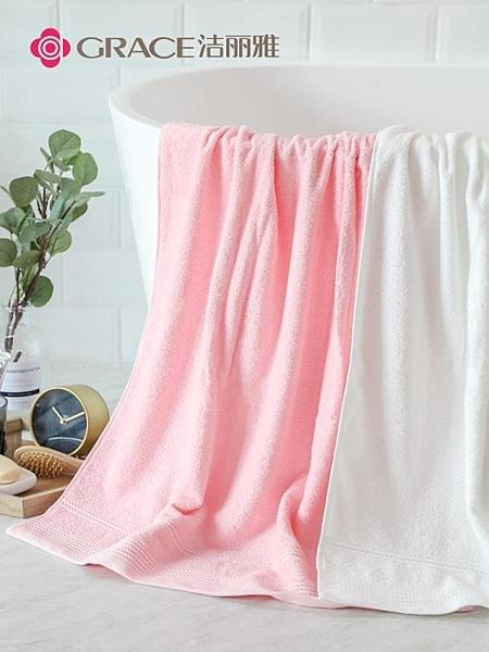 浴巾純棉成人 柔軟 吸水家用男女兒童浴巾 毛巾可愛韓版 露露日記