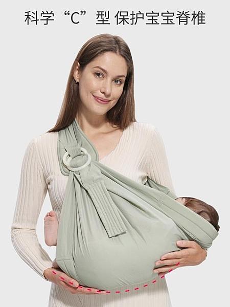 美國嬰兒背巾寶寶四季多功能前抱式哺乳育兒抱袋新生兒西爾斯背帶 小明同學