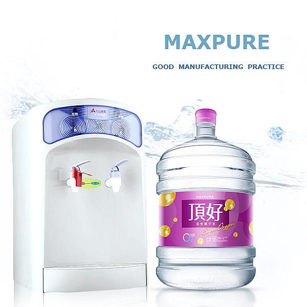 桶裝水健康鹼性離子+飲水機