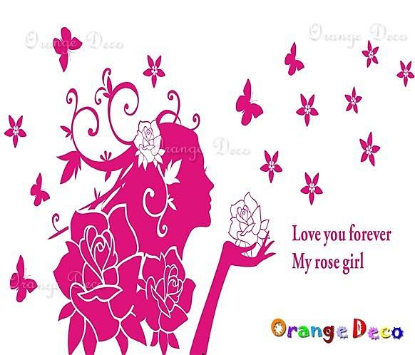 壁貼【橘果設計】玫瑰女孩(紅) DIY組合壁貼/牆貼/壁紙/客廳臥室浴室幼稚園室內設計裝潢