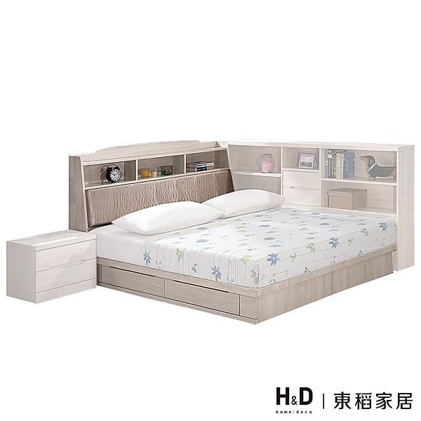 瑪奇朵5尺雙人床組(床頭+床底)(21JS/011-3+4)/H&D東稻家居