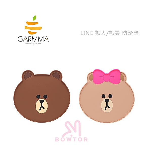 光華商場。包你個頭【GARMMA】Line Friends 熊大/熊美 車用防滑墊 正版授權 邊緣加高設計 耐曝曬