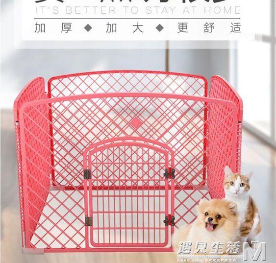 狗籠狗籠子小型犬中型犬狗狗圍欄寵物圍欄狗柵欄圍欄室內狗狗用品 全館免運