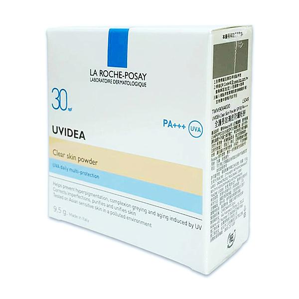 《公司貨可積點》理膚寶水全護長效清透防曬粉餅SPF30PA+++9.5g/盒 PG美妝