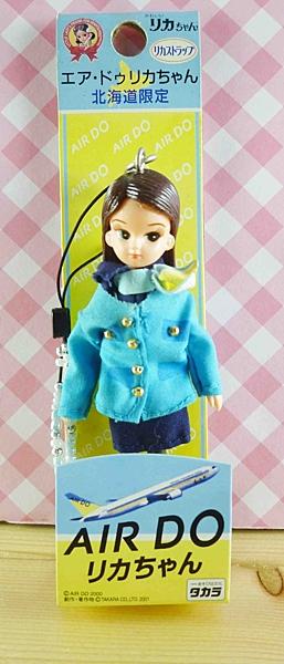 【震撼精品百貨】NEO LICCA麗卡~鑰匙圈吊飾-空姐