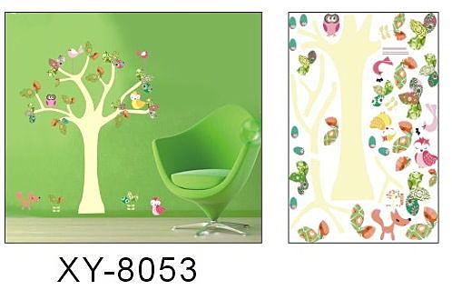 大款XY-8053第三代可移動式DIY藝術裝飾無痕壁貼/牆貼/防水貼紙