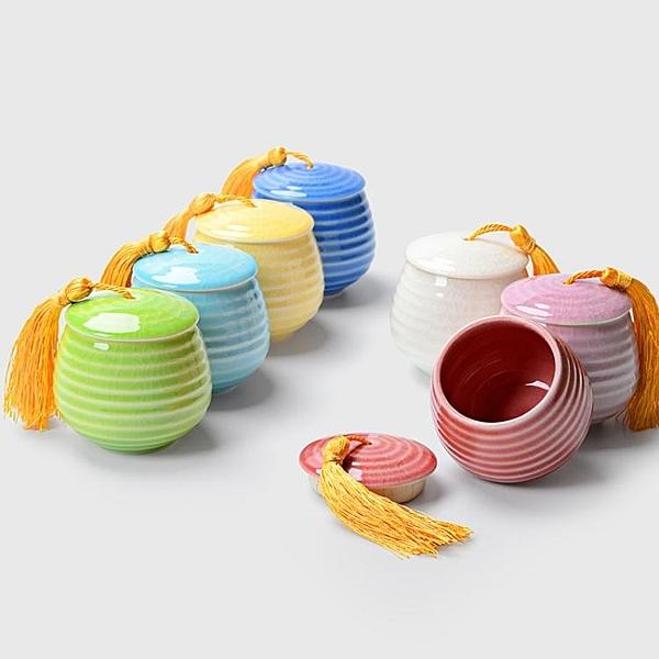 精品冰裂釉紋茶葉罐中號存儲物密封罐陶瓷功夫茶具【萬聖夜來臨】