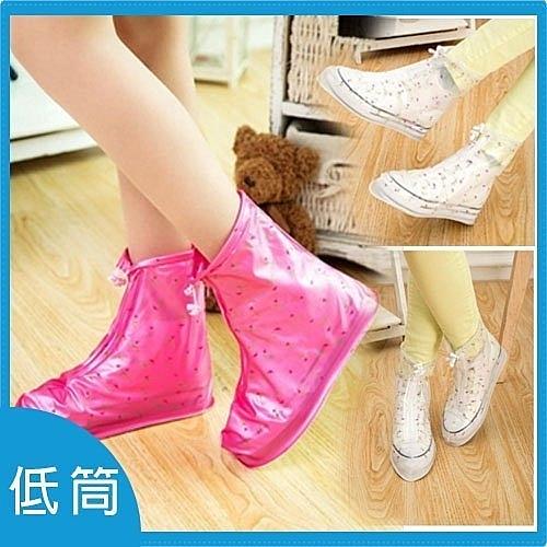 小碎花 透明防雨鞋套 女戶 外農莊用品 防滑環保 折疊 低筒