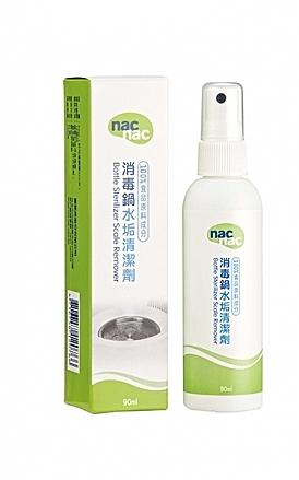 【愛吾兒】Nac Nac 消毒鍋水垢清潔劑 噴劑式 90ml 台灣製