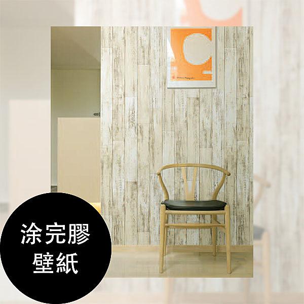龍冉(RUNON) 【塗完膠壁紙-單品5m起訂】木紋 仿真 自然風 牆紙 RH-9379