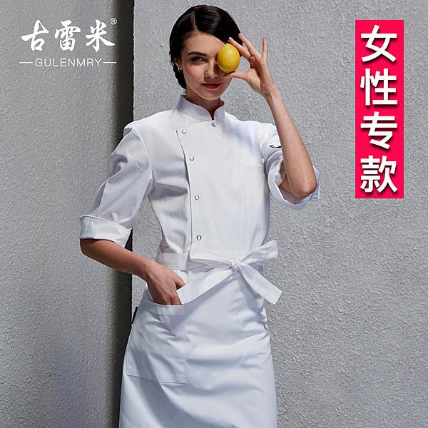 廚師服七分袖 夏季 烘焙 廚房 酒店 飯店 廚師 工作服 薄款女透氣白  快速出貨