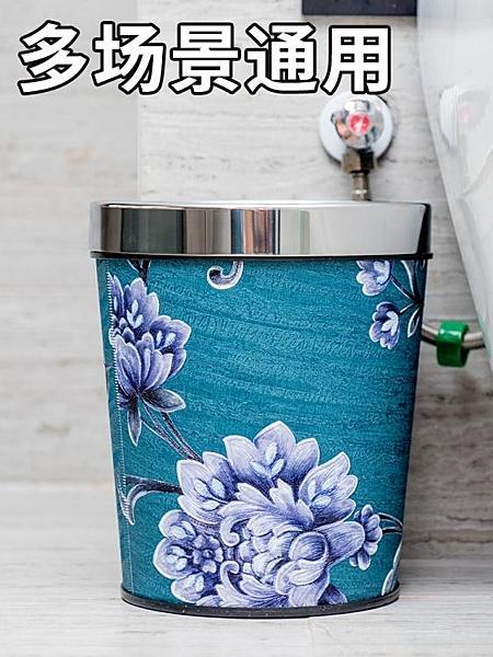 創意時尚歐式無蓋垃圾桶家用客廳臥室廚房衛生間辦公室大小號紙簍