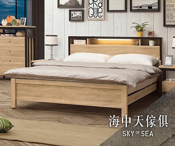 {{ 海中天休閒傢俱廣場 }} G-33 摩登時尚 床組系列 138-2 鋼尼爾5.2尺床片型床台