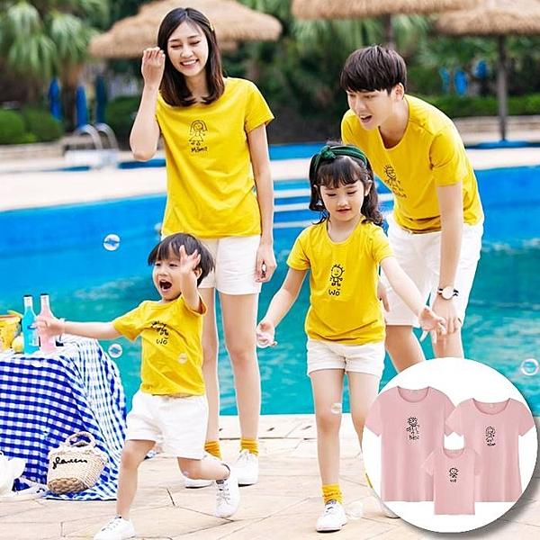 ★韓版SH-S930★《手繪家庭》短袖親子裝♥情侶裝