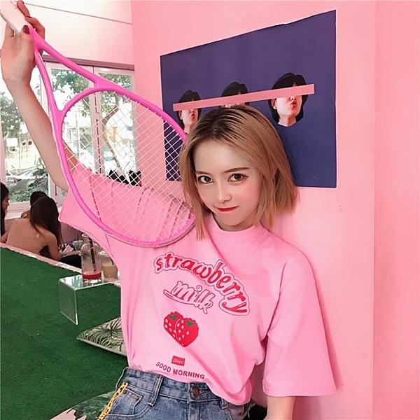 [超豐國際]夏季女裝軟妹可愛草莓印花粉嫩少女短袖T恤萌系學生(1入)