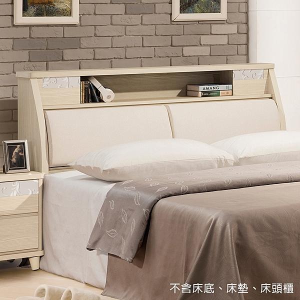 【森可家居】依丹5尺床頭 8ZX395-5 雙人 床頭箱