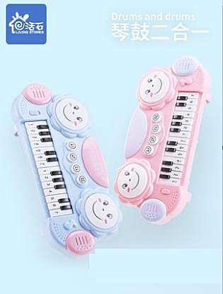 兒童電子琴多功能寶寶早教音樂玩具小鋼琴0-1-3歲女孩嬰幼兒益智2 陽光好物