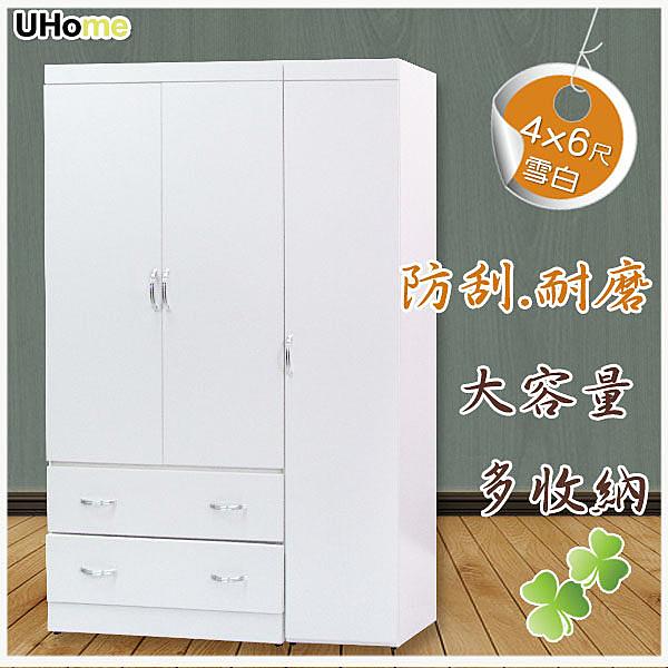 【UHO】典雅時尚白4X6尺組合式衣櫥/三門二抽/雪白色