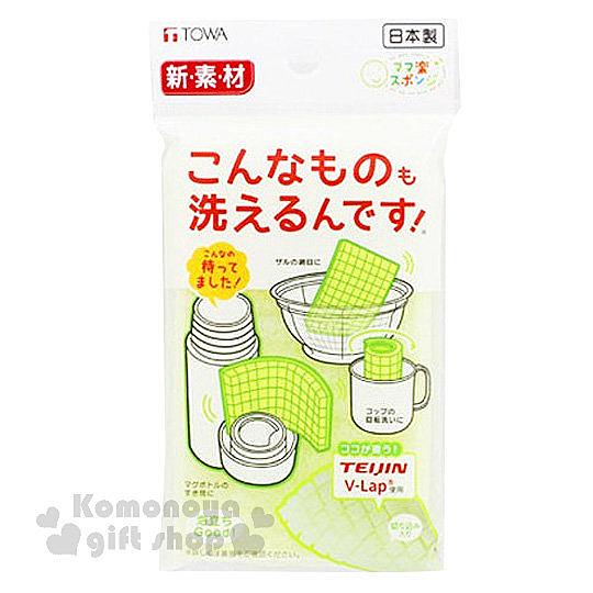 〔小禮堂〕TOWA 隙縫切割海綿《綠白.方形》格子狀切割設計 4901983-13749