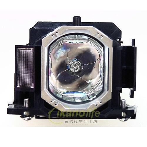 NEC 原廠投影機燈泡NP31LP / 適用機型NP-PX581W+