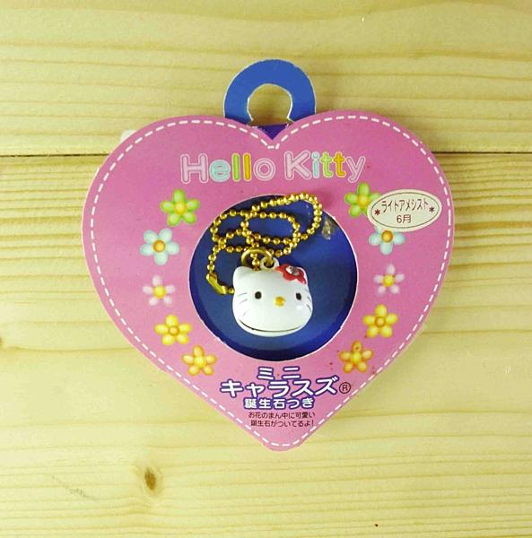 【震撼精品百貨】Hello Kitty 凱蒂貓~KITTY鎖圈-誕生石月份吊飾-6月