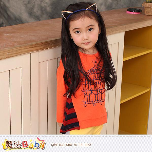 流行女童裝 品牌兒童服飾 秋冬季長版上衣 魔法Baby