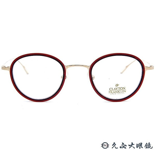 CLAYTON FRANKLIN 日本手工眼鏡 627P (紅-金) 寶石系列 鈦 近視眼鏡 久必大眼鏡