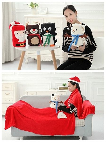 可愛聖誕節禮物生日禮物 娃娃毯 抱枕毯 午休毯 兒童毯 (小)