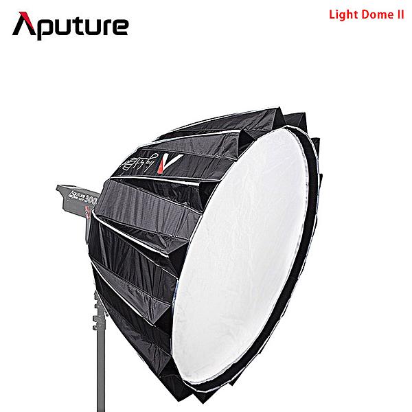 【EC數位】Aputure 愛圖仕 Light Dome II 多用途拋物線反光罩 保榮接口 柔光罩
