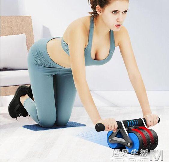 朗威自動回彈健腹輪男士家用健身器材腹肌輪女初學者減肚子運動 全館免運