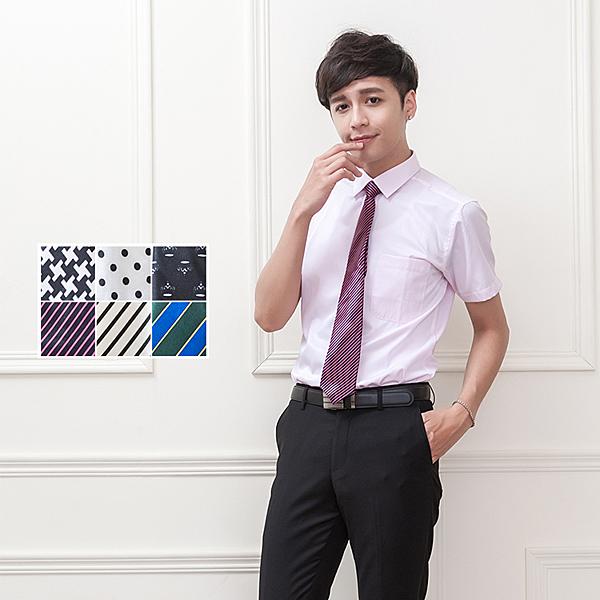 韓式風格 7CM窄版拉練時尚領帶【Sebiro西米羅男女套裝制服】053000003